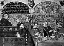 Das Bankwesen im Mittelalter